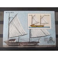Транспорт, парусники, корабли, флот, марки, Бразилия, 1980, блок