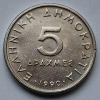 Греция, 5 драхм 1990 г