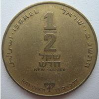 Израиль 1/2 шекеля 1987 г. Ханука под номиналом