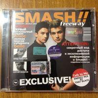 CD Smash (лицензия)