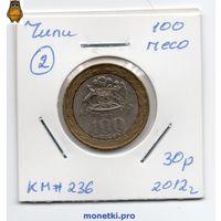 Чили 100 песо 2012 года.