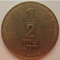 Израиль 1/2 шекеля 2008 г. (gl)
