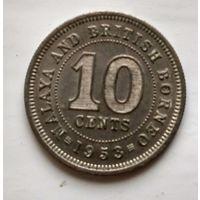Малайя и Британское Борнео 10 центов, 1953  3-5-3