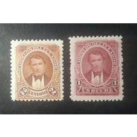 ЭКВАДОР\1457\ Эквадор 1895 персоналии MH кц15.6 евр