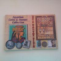 Марки и монеты Египта