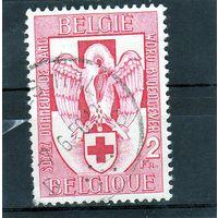 Бельгия.Ми-1035.Переливание крови - Бельгийский Красный Крест.Герб.1956.