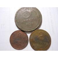 1,2,5 копеек 1924г.