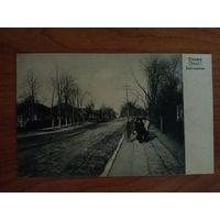 Пружаны. Дворцовая улица. 1917