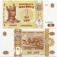 Молдова. 1 лей (образца 2005 года, P8f, UNC)