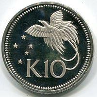 НОВАЯ ГВИНЕЯ - 10 КИНА 1975 PROOF