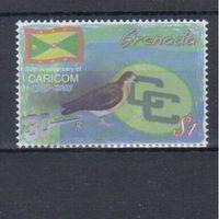 [1142] Гренада 2003.Фауна.Птицы.