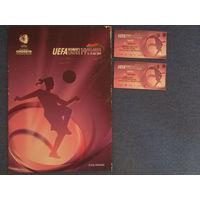 Чемпионат Европы среди девушек 2009 + 2 билета