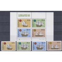 [1802] Португалия 1980. Корабли.Парусники. 4 МАРКИ+БЛОК.