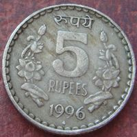 5522:  5 рупий 1996 Индия