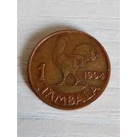Малави 1 тамбала 1994г.