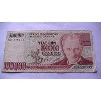 ТУРЦИЯ 100000 лир 1991 года. 1 распродажа