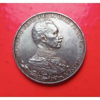 Германская империя. 3 марки, 1913 год. 25 лет правлению Вильгельма II.