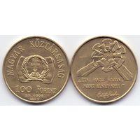 Венгрия, 100 форинтов 1998 года. 150 лет Революции 1848 года.
