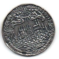 ГОРОД ЭРФУРТ 1 РЕЙХСТАЛЕР 1633 КОПИЯ 1992