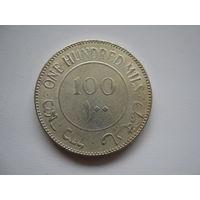 Палестина.100 милс 1933 (Копия)