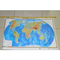 Физическая  карта мира 2009 года. полнейший  оригинал.