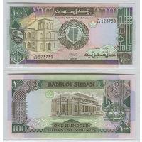 Распродажа коллекции. Судан. 100 фунтов 1989 года (P-44b - 1987-1990 Issue)