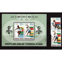 Того-1974,(Мих.1066-1067,Бл.90) **  надп., Спорт,ОИ-1972