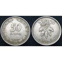 W: Израиль, 50 прут 1949 (772)