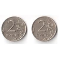 2 рубля 2007 ММД РФ Россия