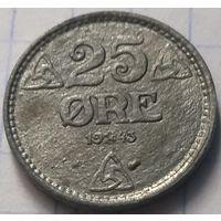 Норвегия 25 эре, 1943          ( 4-8-3 )