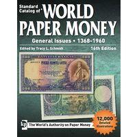2017 Krause - Банкноты мира 1368-1960 16 ред. - на CD