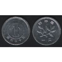 Япония _y74 1 йена 1965 год Хирохито(Сёва)-40 (h02)