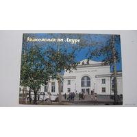 Ж.д. вокзал  1990г г.Комсомольск-на-Амуре