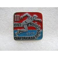 Знак. 3-я спартакиада профоюзов УРСР 1965г.