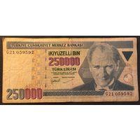 250 000 лир образца 1970