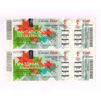Билеты на чемпионат мира по хоккею 2014 год, Минск, матч Швеция-Канада.