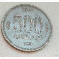 Япония 500 йен, 1982 Хирохито 1-14-2
