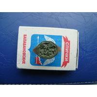 Кольцо-печать в сохране                   (3800)