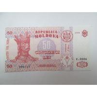 Молдова 50 лей 2008 г. Распродажа
