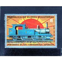 Экваториальная Гвинея.Ми-150.Паровоз Тип230 (1903 г.) Серия: Японские паровозы.1972.