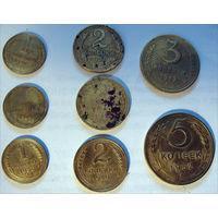 Советские монеты редких годов