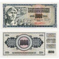 Югославия. 1000 динаров (образца 1974 года, P86, UNC)