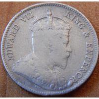 13. Гонконг 10 центов 1904 год, серебро*