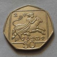 50 центов, Кипр 1993 г., нижайший тираж