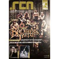 Журнал rcn magazin о метал музыке