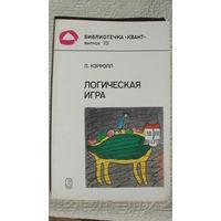 Книга 190 стр.