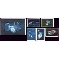 Блок и 5 марок 1995 год Азербайджан Морская фауна 217-221 12