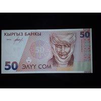 Киргизия 50 сом  UNC