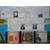 Домашняя коллекция DVD-дисков ЛОТ-10