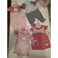 Набор одежды для кукол Беби Борн 43 см (Zapf Creation).ЦЕНА ЗА КОМПЛЕКТ